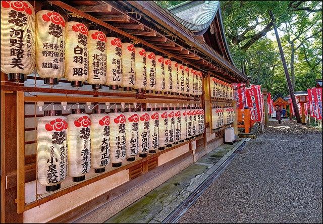 Entrada a Sumiyoshi Taisha