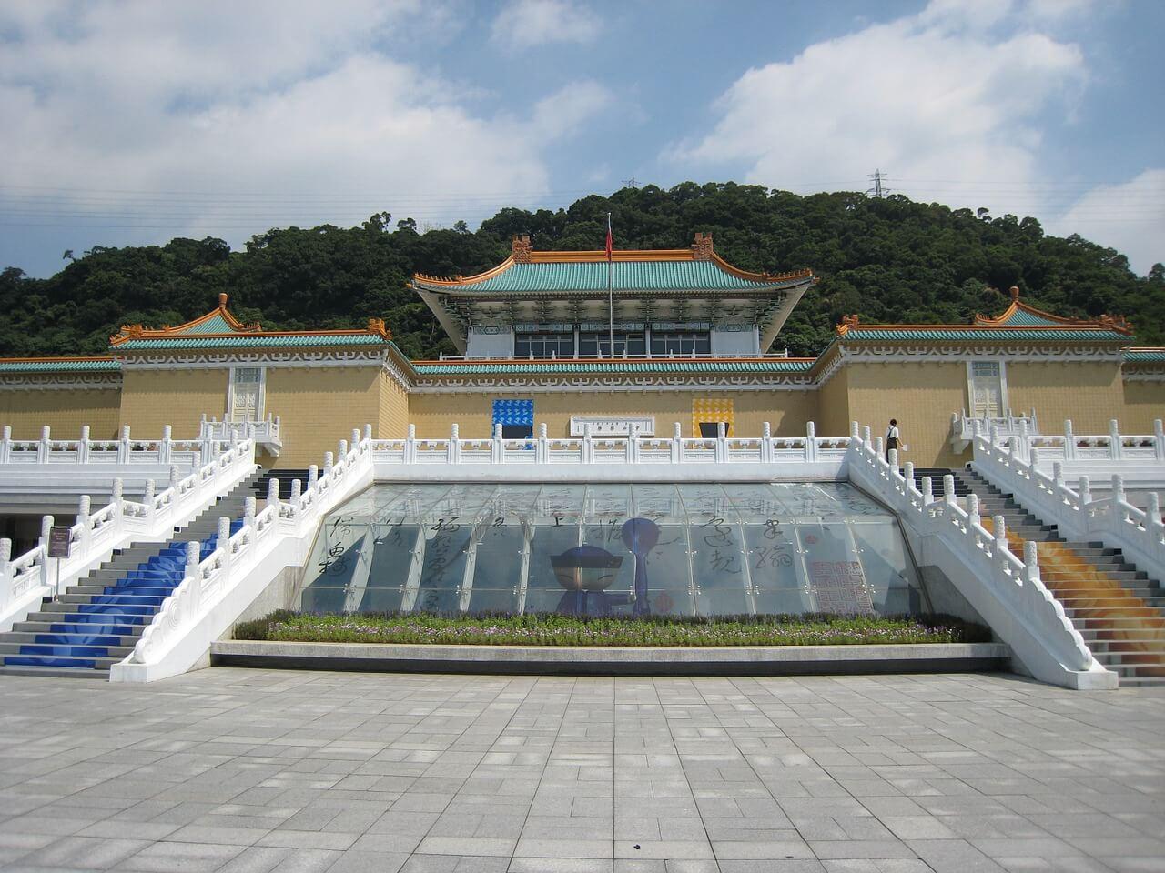 Vista del Museo Nacional del Palacio
