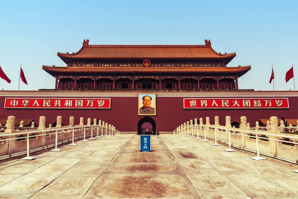 Puerta de la Paz Celestial en la plaza de Tiananmen