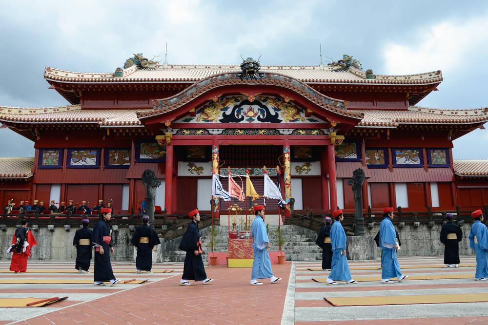 Ceremonia de Año Nuevo en Okinawa