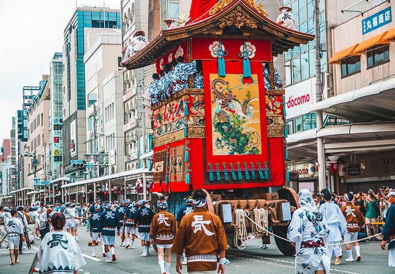 Cion Matsuri en Kioto