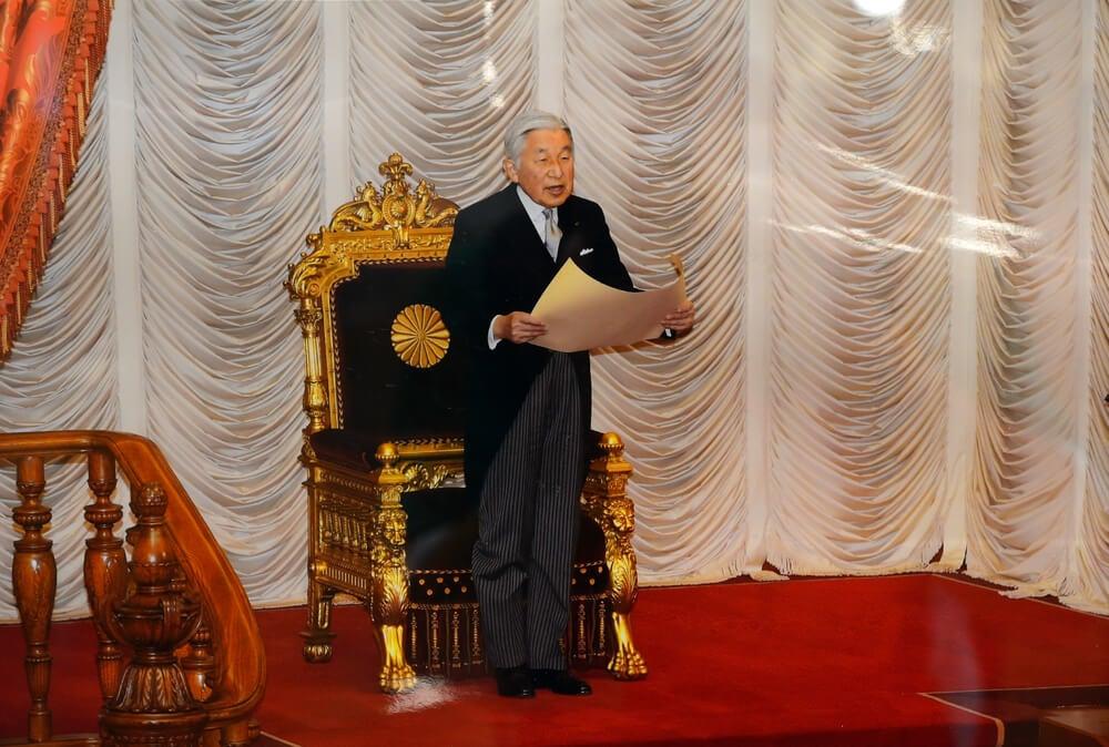 La ceremonia de coronación del emperador de Japón