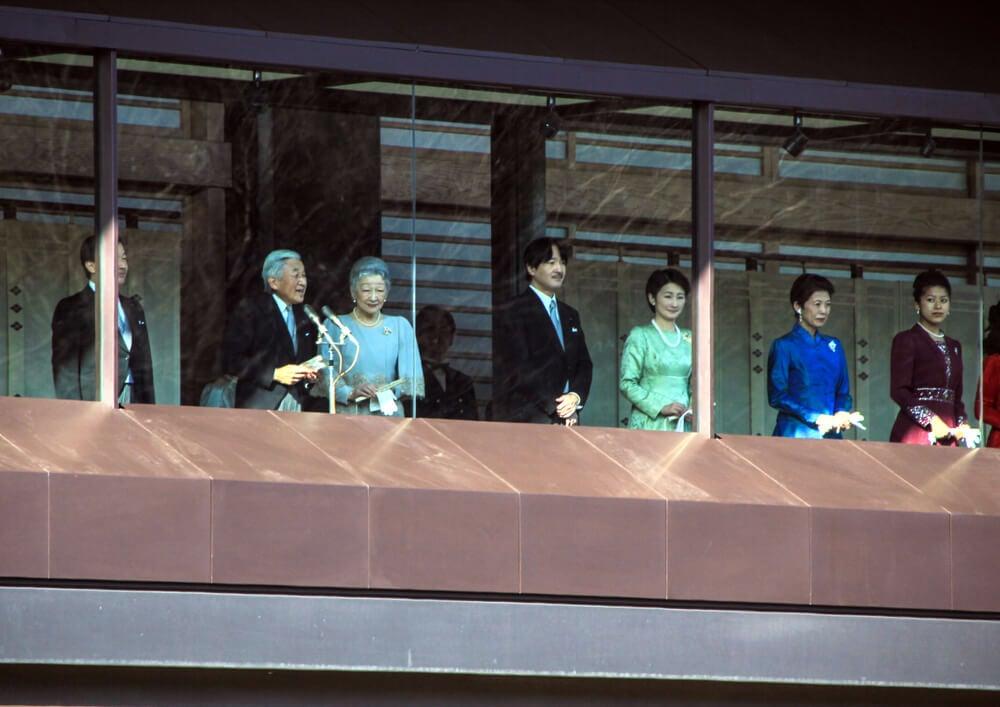 Familia imperial de Japón