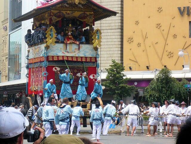 Gion Matsuri en Kioto