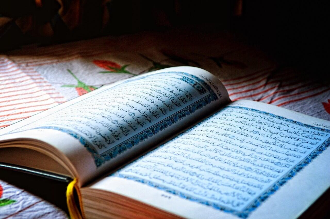 Ejemplar del Corán
