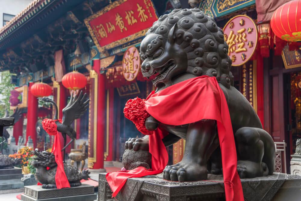 Templo Wong Tai Sin en China