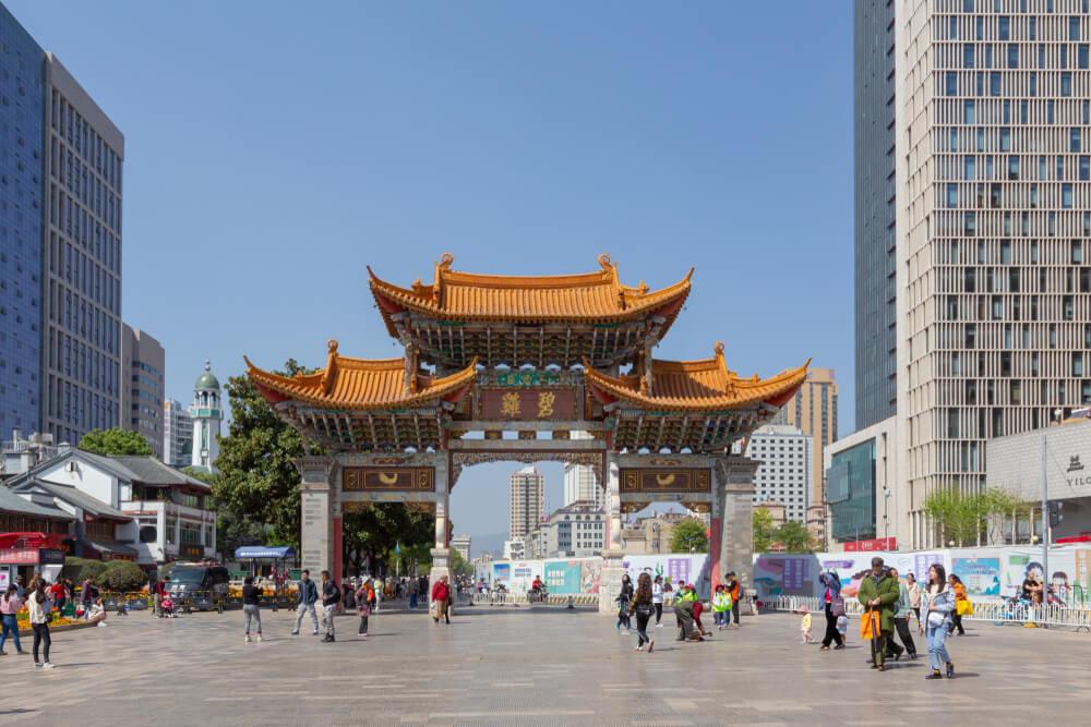 Centro de Kunming