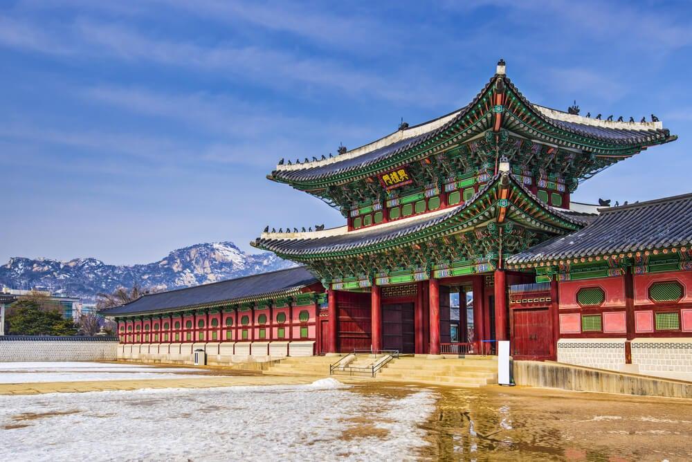 Palacio Gyeongbokgung en Corea del Sur
