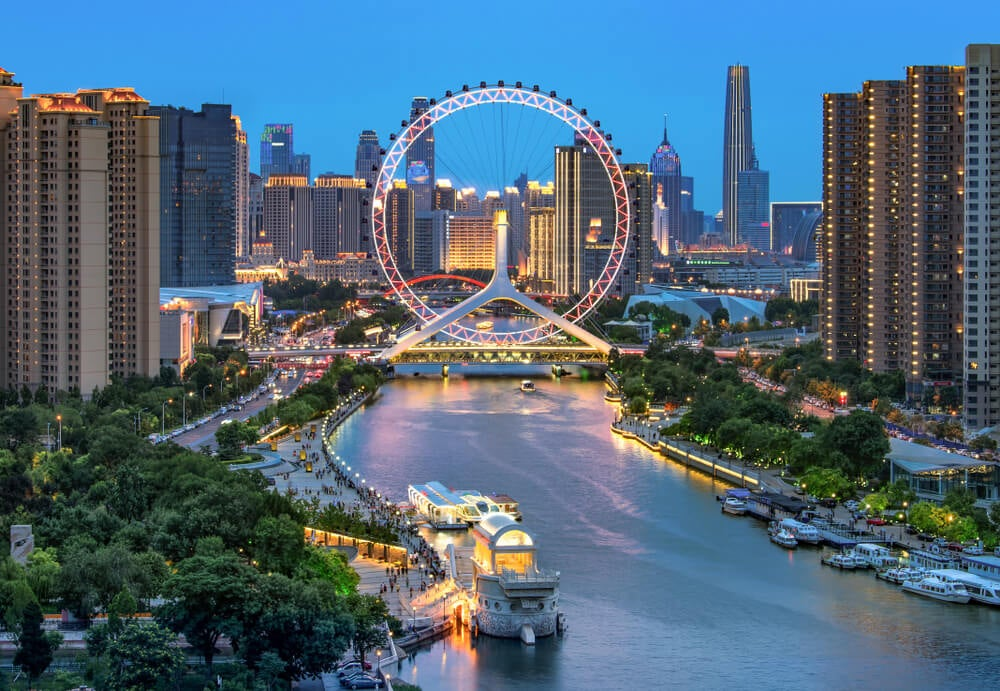 Vista de Tianjin, una de las ciudades más pobladas de China