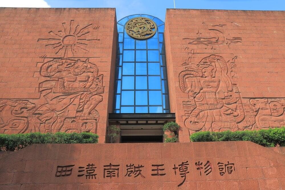 Fachada del Mausoleo y Museo del Rey Nanyue