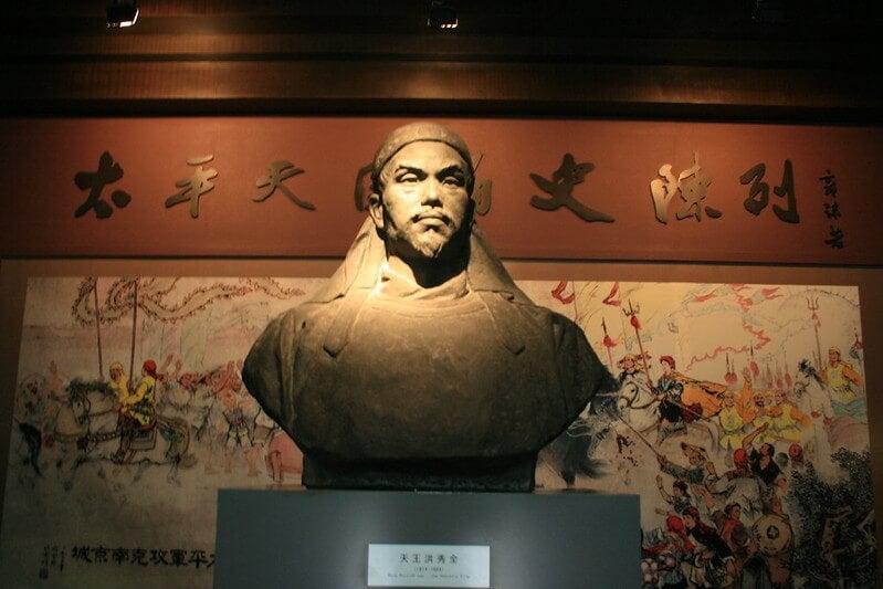 Exposición en el museo de Taiping