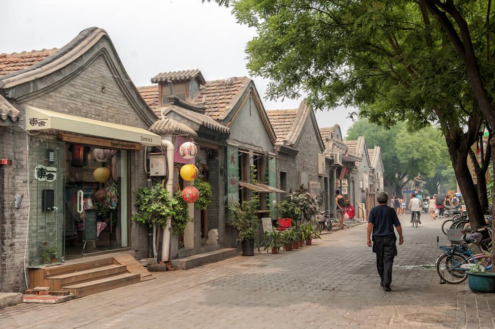 Calle del Jingyang Hutong