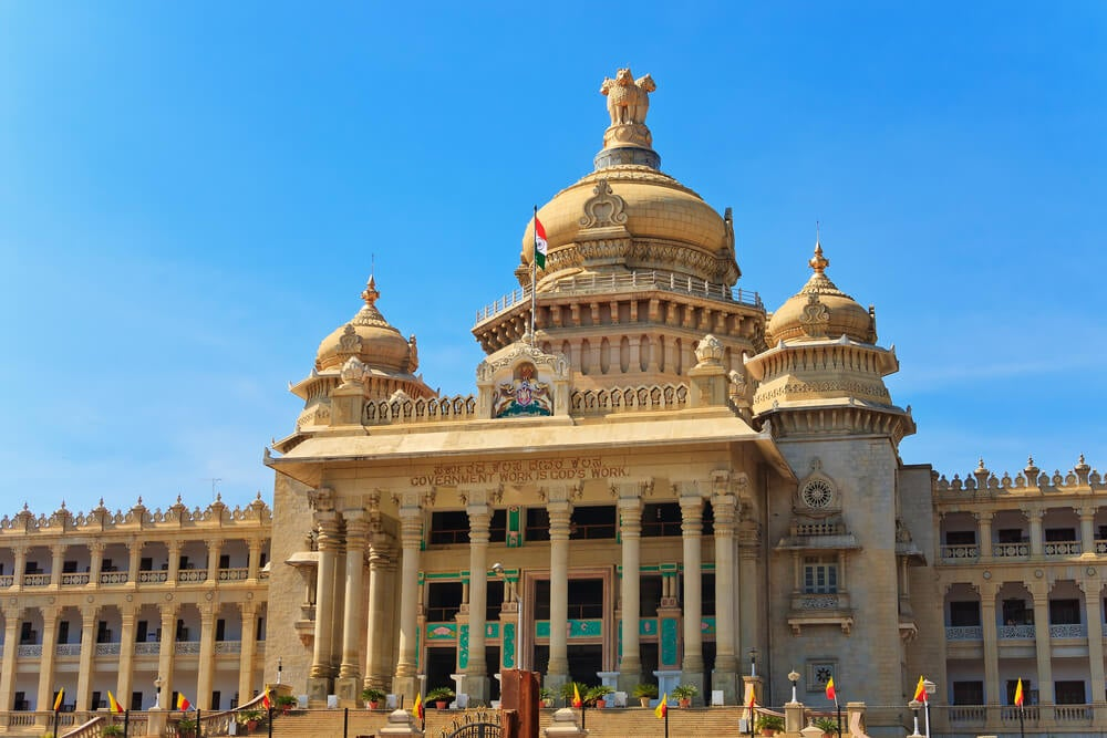 Bangalore, una de las grandes ciudades de la India
