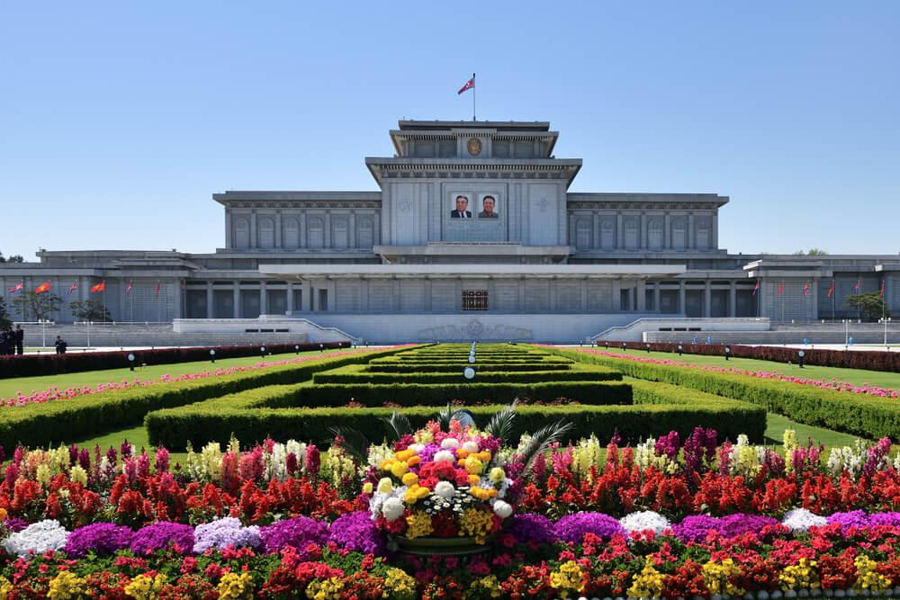Palacio del Sol