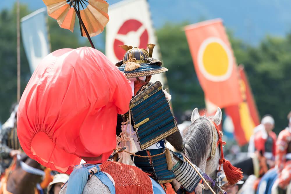 Samurái a caballo