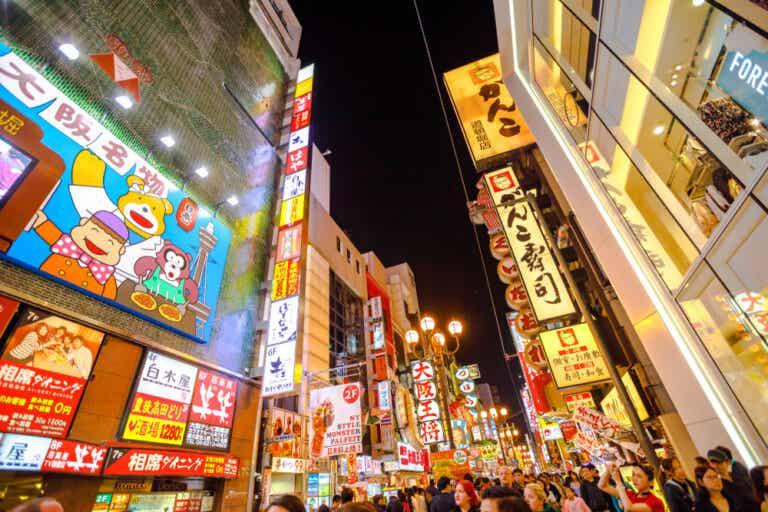 La Golden Week: disfruta de unos días únicos en Japón