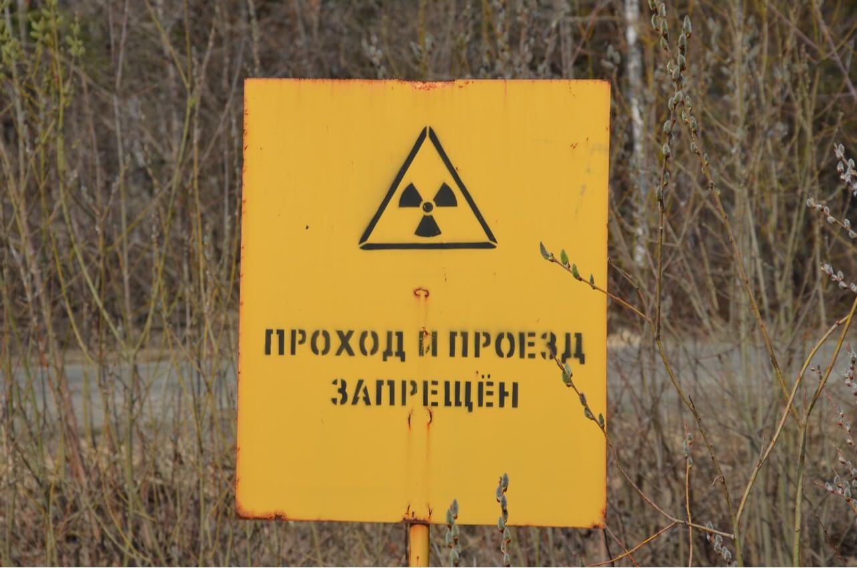 La Ciudad 40 de Rusia fue víctima de un accidente nuclear.